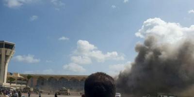 """عقب التفجيرات الإرهابية.. """"مطار عدن"""" يتصدر قائمة الترند بالإمارات"""
