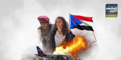 العالم يدين تفجيرات عدن (إنفوجراف)