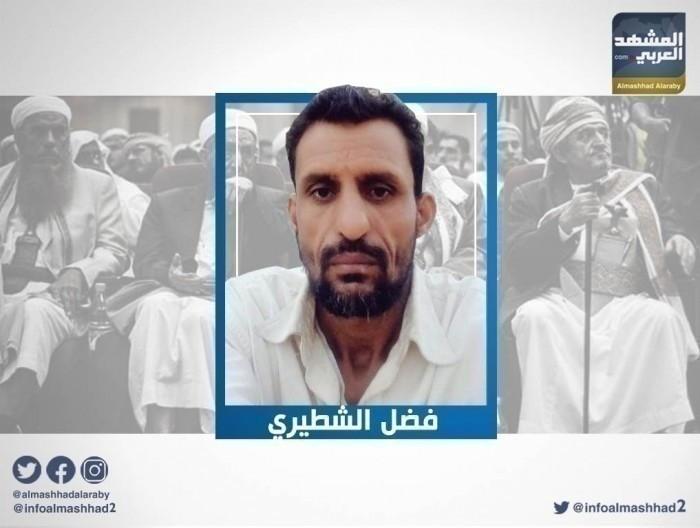 الشطيري يكشف: استهداف إخواني لاتفاق الرياض من هذه المحافظة