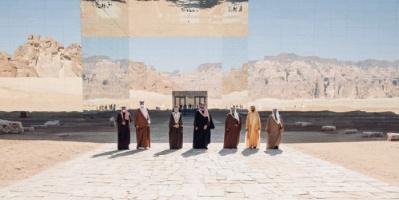 القمة الخليجية في العلا تتصدر الترند لهذا السبب