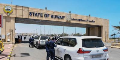 الكويت تستقبل البحرينيين برًا بهذه الشروط