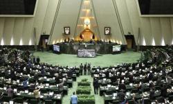 البرلمان الإيراني يهدد بطرد المفتشين الدوليين في حال عدم رفع العقوبات