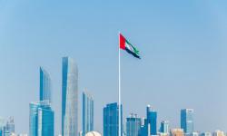 الإمارات تُسجل درجة حرارة تحت الصفر