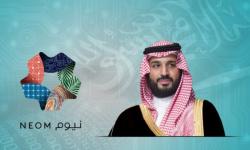 """ولي العهد السعودي يُطلق مشروع مدينة """"ذا لاين"""""""