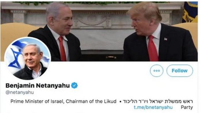 عبر تويتر.. نتنياهو يتخلص من ترامب