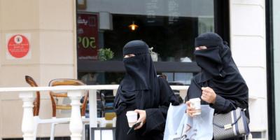 السعودية تسمح للقضاة التشهير بالمتحرشين
