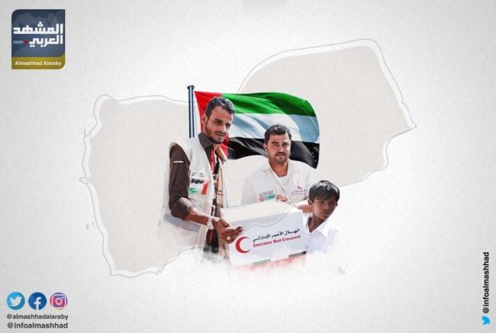 """الإمارات تتجاهل الافتراءات.. """"إنسانية"""" تعين سكان الحديدة على تجاوز الأعباء"""