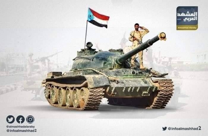 موقعة قعطبة.. كيف قهر أبطال الجنوب هجوم الحوثي الانتحاري؟