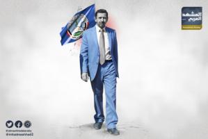 بن عديو يطمس فساده بسياسة المظلومية (إنفوجراف)