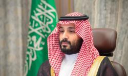 ولي العهد السعودي يشارك في جلسة حوار استراتيجية ضمن فعاليات المنتدى الاقتصادي العالمي