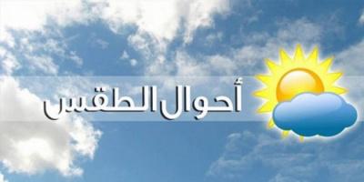 حالة الطقس اليوم الخميس في بعض بلدان الخليج