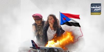 دعوات محاكمة المتورطين في هجوم مطار عدن.. عدالة منتظرة لحقٍ لن يضيع