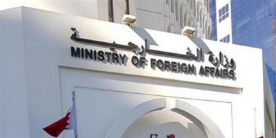 البحرين تدين استهداف الحوثي السعودية بطائرات مُسيرة