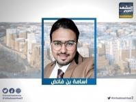 بن فائض: الإخوان يغلقون مطار الريان لافتتاح ميناء غير شرعي