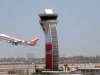 فايزر تبلغ البحرين بإعادة جدولة تسليم شحنات لقاح كورونا