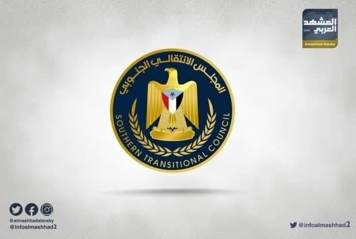 الانتقالي: قرارات هادي خروج مرفوض عن اتفاق الرياض