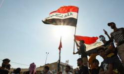 الأمم المتحدة تُعيين مسؤولة جديدة لملف الانتخابات في العراق