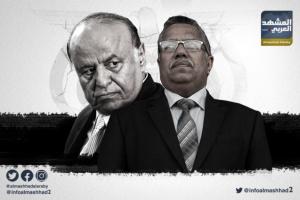 """""""المؤتمر"""": هادي سكين في خاصرة الوطن وأيامه معدودة"""