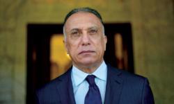 الكاظمي: العراق يمر بوضع اقتصادي معقد بسبب سوء التخطيط