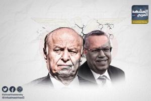 هادي ينسف اتفاق الرياض (إنفوجراف)