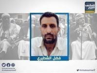 """""""الشطيري"""" عن الأحمر: عراب الإرهاب اليمني وحجر عثرة لاتفاق الرياض"""