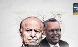 شرعية الفوضى تقود اللا دولة