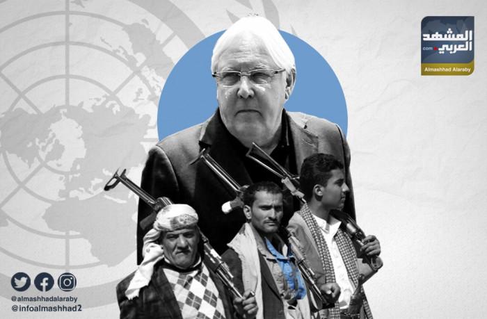 حصانة أممية لإرهاب الحوثي (إنفوجراف)
