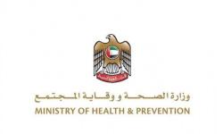 الإمارات تُعلن توفير لقاح كورونا لجميع المواطنين والمقيمين ابتداءً من 16 عامًا