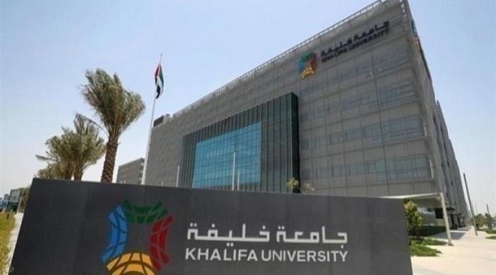 جامعة خليفة الإماراتية تطور تطبيق لمكافحة كورونا