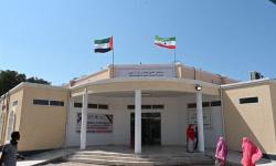 """مؤسسة """"بن زايد آل نهيان"""" الإنسانية تفتتح مستشفيين في جمهورية أرض الصومال (صور)"""