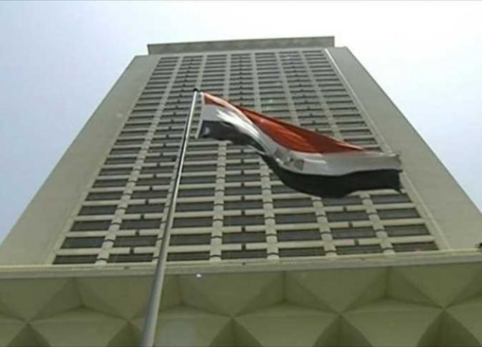 مصر تُدين الاعتداء الحوثي على جازان بمقذوف