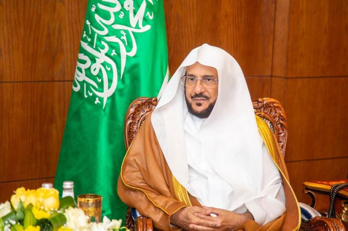الشؤون الإسلامية السعودية تختتم برنامج الإجازة والأسرة بـ 12000 فعالية توعوية للأسرة