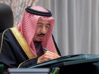 """""""ندعم الحلول السلمية"""".. السعودية تدين الخروقات الحوثية لاتفاق ستوكهولم"""