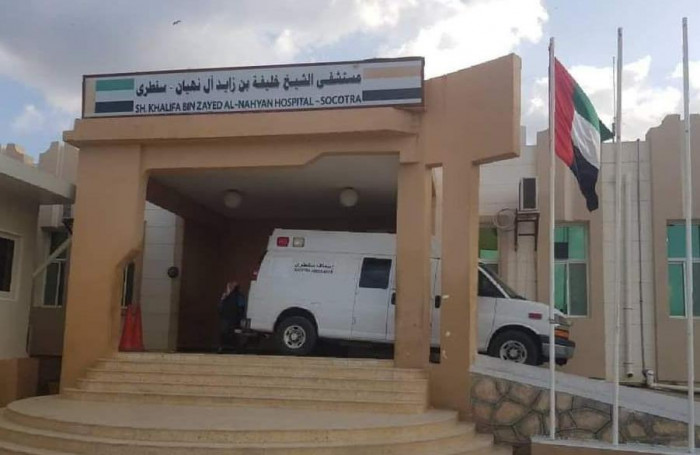 خلال 2020.. مستشفى خليفة بسقطرى يُقدم ربع مليون خدمة طبية
