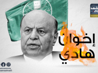 """هبَّة الجنوب ضد قرارات هادي.. غضب رسمي وشعبي يُرعِب """"عجوز الشرعية"""""""