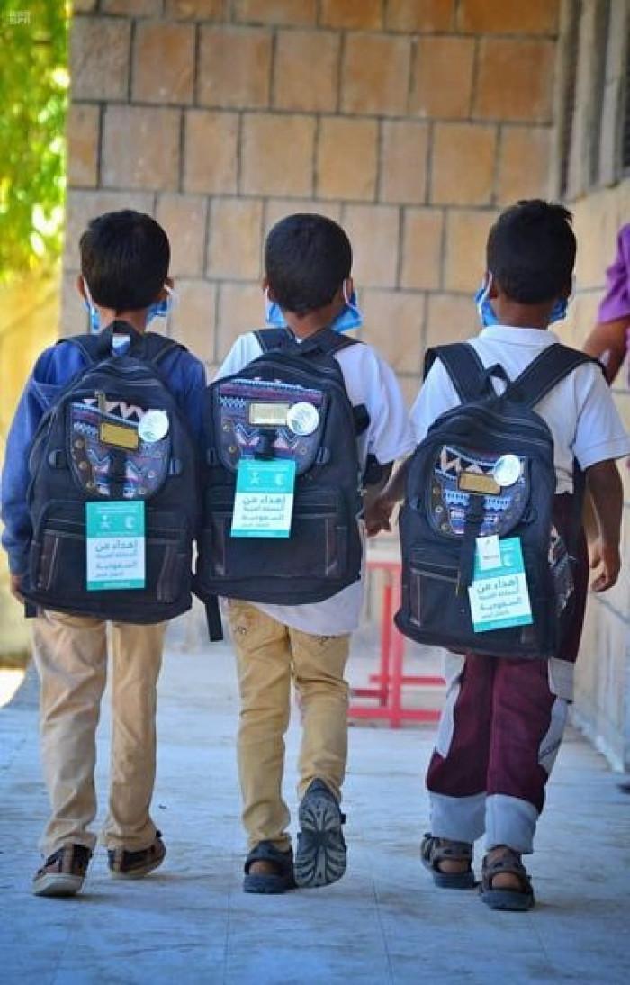 3200 حقيبة مدرسية لطلاب أبين