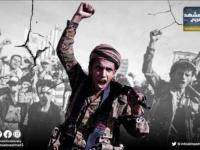 """الرد الحوثي على """"الإدراج الإرهابي"""".. مليشيات لن يردعها """"تصنيف"""""""