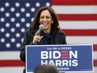 كامالا هاريس تؤدي القسم كأول أميركية تتولى منصب نائب الرئيس