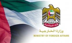 الإمارات تدين بشدة التفجيرين الإرهابيين بساحة الطيران في بغداد