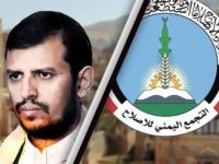 تقييم العمليات العسكرية.. التحالف يقطع ألسنة الكذب الحوثية والإخوانية