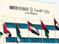 """الإمارات تسجل لقاح """"سبوتنيك"""" الروسي للاستخدام الطارئ"""