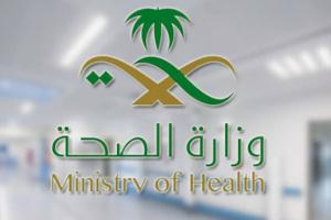 السعودية تُسجل 4 وفيات و212 إصابة جديدة بكورونا