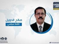 """""""الدويل"""" يستغرب تعتيم إعلام وأبواق الإخوان الإرهابية على مقتل جندي بشبوة"""