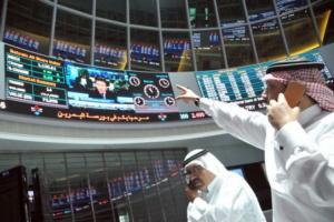 بورصة البحرين تغلق مرتفعة بدعم قطاع البنوك والخدمات