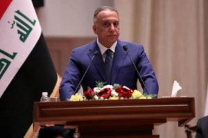 رئيس الوزراء العراقي: سنحقق في الخرق الأمني وراء تفجير ساحة الطيران