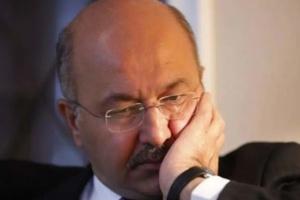 الرئيس العراقي: الجماعات الظلامية تستهدف تطلعات شعبنا