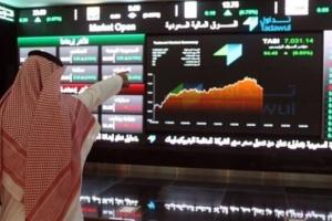 للجلسة الثالثة على التوالي.. البورصة السعودية تتراجع بنهاية التعاملات