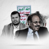 إرهاب الحوثي في الشمال برعاية الشرعية (ملف)