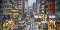 هونغ كونغ توجّه السكان بالبقاء في منازلهم