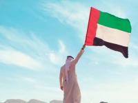 """اليوم الدولي للتعليم.. """"الإمارات"""" منارة العلم وشمس المعرفة بالعالم"""
